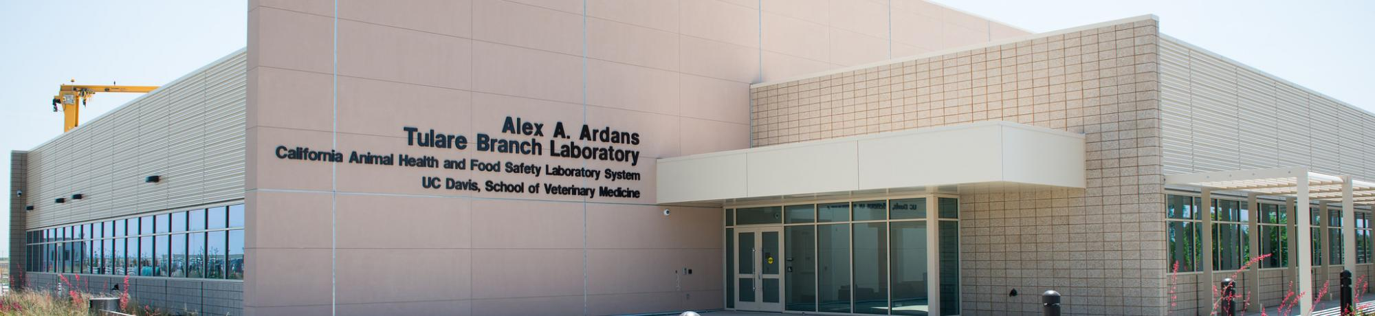 California Animal Health and Food Safety Laboratory in Tulare